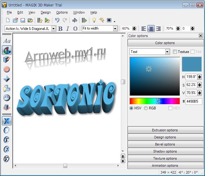 программа для создания 3d текста